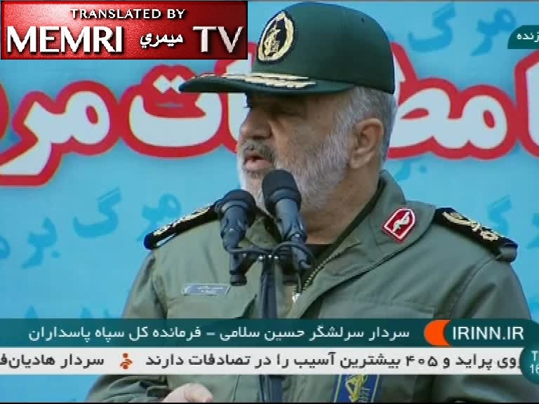 IRGC Commander-in-Chief General Hossein Salami: America, England, Israel, and the Saud Clan... If You Cross Our Red Lines, We Will Annihilate You